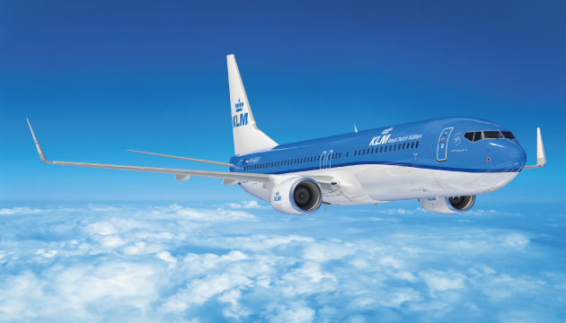 KLM refuses to book hotel after cancelling a flight from Amsterdam